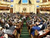 """""""تشريعية النواب"""" توافق على المواد المنظمة للشيوخ فى نظر التعديلات الدستورية"""