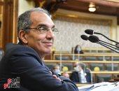 أخبار الاقتصاد المصرى..الاتصالات تستهدف تطوير 1500 مكتب بريد هذا العام