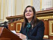وزيرة التخطيط: خطة التنمية قدرت معدل نمو الاقتصاد بنحو 5.4٪ والناتج الـمحلى7.1 تريليون جنيه