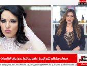 """فنانة أردنية تثير الجدل برأيها عن زواج القاصرات.. اعرف قالت إيه """"فيديو"""""""