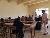 تعليم المنيا تعلن بدأ مقابلات المنتدبين لأعمال إمتحانات الثانوية العامة الأحد المقبل