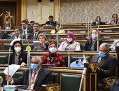 النواب لوزيرة التخطيط: انتى صوت إنذار الوزارات.. وطال انتظار تحديث خطة 20/30