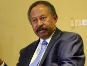 العربية: مجلس الوزراء السودانى يؤكد تطلعه لنزع فتيل الأزمة مع إثيوبيا