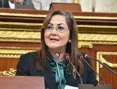 وزيرة التخطيط أمام النواب: مصر تتقدم 47 مركزا فى مؤشر شفافية الموازنة