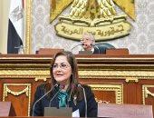 هالة السعيد: صندوق مصر السيادى وضع خطة لإعادة استغلال الأصول المنقولة له