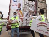 """هدية الرئيس.. """"مستقبل وطن"""" ينظم قافلة مساعدات لأهالى عزبة الهجانة .. فيديو"""