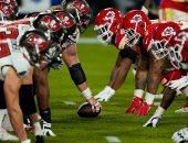 حفل Super Bowl يحقق 92 مليون مشاهدة بانخفاض 5% عن العام الماضى