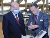وزير خارجية العراق يزور مكتبة الإسكندرية