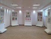 إقامة أول معرض للفن التشكيلى بقصر ثقافة بنى سويف الجديدة.. صور