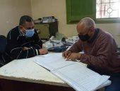 إحاله 19 من العاملين بالوحدات الصحية بمركزى شبراخيت ورشيد للتحقيق