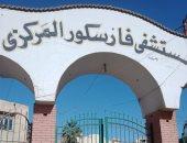 البدء فى إخلاء المبانى الصادر لها قرار إزالة بمستشفى فارسكور بدمياط