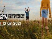 انطلاق مهرجان ترى كور الفرنسى للأفلام القصيرة بالقاهرة وجدة فى وقت واحد