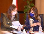 """مبادرة من وزيرتى الهجرة والتخطيط لمشاركة المصريين بالخارج بـ""""حياة كريمة"""""""
