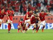 الأهلى يحصد رابع ميدالية لقارة أفريقيا فى كأس العالم للأندية