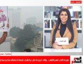 سر لافتة تهنئة خريجة الطب بكوبرى قصر النيل على تليفزيون اليوم السابع..فيديو