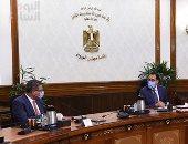 الحكومة: بحث 106 آلاف شكوى واستغاثة وردت خلال شهر أبريل الماضى