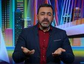 يوسف الحسينى: أنا أول مذيع زملكاوى فى التاريخ يلبس أحمر بعد فوز الأهلى