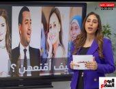 أقنعهم إزاى؟!.. خلطة معز مسعود السحرية لجذب زوجاته بتليفزيون اليوم السابع (فيديو)
