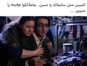"""أطرف مواقف الأمهات والمدرسات مع الأطفال.. """"مصر ما شاء الله هبة النيل"""""""
