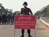 الأمم المتحدة: الوضع فى ميانمار يتدهور منذ استيلاء الجيش على السلطة