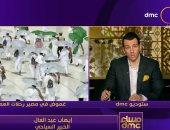 نائب رئيس غرفة السياحة السابق يكشف سبب إغلاق ملف العمرة لمصر والدول العربية