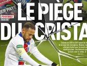 """""""المصيدة الزجاجية"""".. ليكيب الفرنسية ترصد تاريخ إصابات نيمار مع سان جيرمان"""