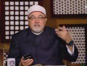 أبرز لقطة.. خالد الجندى: كنت أشد المحرمين لعيد الحب وتراجعت عن ذلك