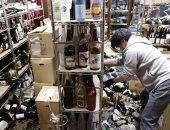 زلزال بقوة 7.1 درجة على مقياس ريختر يضرب اليابان