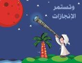 الاماراتيون يتابعون وصول مسبار الأمل إلى المريخ فى كاريكاتير اماراتى