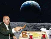 """""""تركيا الآن"""" يكشف كيف يخدع أردوغان شعبه بالوصول إلى القمر لتبرير فشله الاقتصادى"""