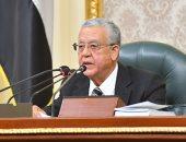 رئيس النواب يحيل قرار فصل عبد العليم داود من الوفد إلى اللجنة التشريعية