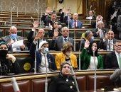 """قيمتها 6 ملايين يورو.. تقرير برلمانى يكشف تفاصيل منحة دعم مدينة """"الروبيكى"""""""