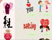 عيد الحب 2021 .. طريقة إرسال ستيكرز الفلانتين على واتس آب