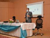 التنمية المحلية تنظم دورة تدريبية لقيادات الوزارة قبل الانتقال للعاصمة الإدارية