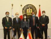 «التعاون الدولي» و«المالية» يوقعان مع اليابان تمويلا بـ240 مليون دولار