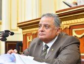 غدا.. لجنة الشئون الدستورية والتشريعية بمجلس النواب تنظر 4 اتفاقيات دولية