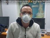 حكايات الجيش الأبيض.. تفاصيل معركة كورونا من داخل مستشفى عزل بالإسكندرية..فيديو