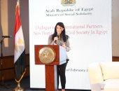 وزيرة التعاون الدولى : الإصلاحات الهيكلية للعمل الأهلى عززت دور القطاع التنموى