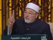 """خالد الجندى: مقولة """"كل عيل ييجى برزقه"""" شعبية ليس لها قيمة فى الدين"""