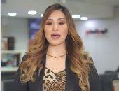 TOP7: نصيحة من محمد صلاح لميار شريف وفندق لتدليك الكلاب بـ85 دولار..فيديو