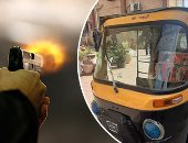 القبض على سائق توك توك أصاب طفلا بطلق نارى بسبب مشادة كلامية في سوهاج