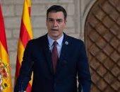 دراسة: 23 مقاطعة إسبانية فقدت أكثر من نصف سكانها منذ عام 1950