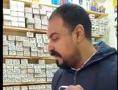 بيحول الخردة إلى تحف فنية.. اعرف قصة مصطفى الشاب الإسكندرانى.. فيديو