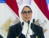 وزيرة الصحة: 835 ألف عملية جراحية ضمن مبادرة الرئيس لإنهاء قوائم الانتظار