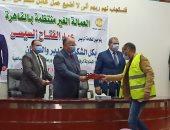 محافظ القاهرة: تكلفة وثيقة التأمين على حياة العمالة غير المنتظمة تتحملها الدولة