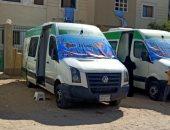 """""""صحة المنيا"""" تنظم قافلة طبية بمبادرة حياة كريمة لخدمة أهالى قرية دلجا بديرمواس"""
