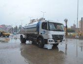 هطول أمطار غزيرة وثلوج على محافظة الغربية..فيديو وصور