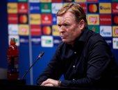 برشلونة ضد إليتشي.. كومان: علينا الفوز فى جميع المباريات للتتويج بالليجا