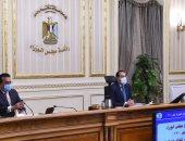 صور.. رئيس الوزراء يُوجه أعضاء الحكومة بالتواصل المستمر مع أعضاء مجلس النواب