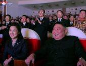 ظهور زوجة زعيم كوريا الشمالية علنا لأول مرة منذ عام.. صور